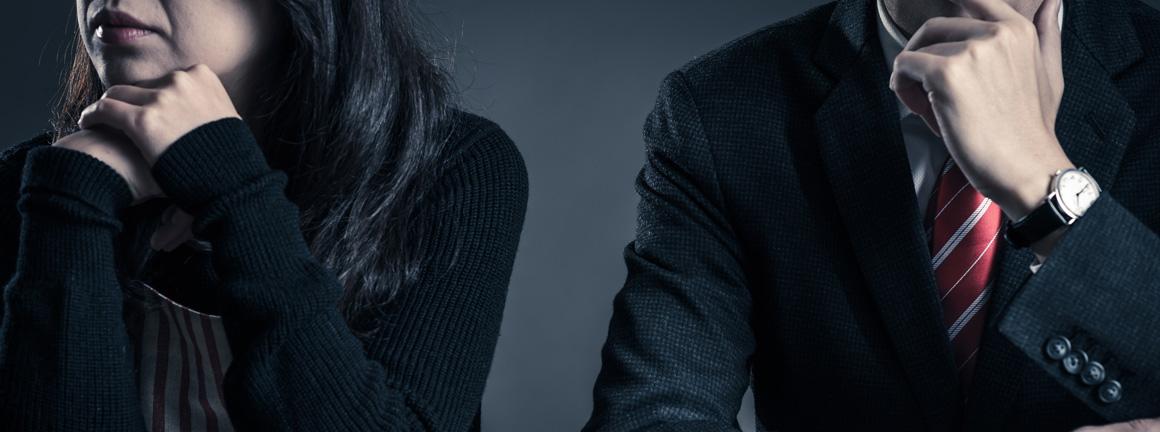 離婚・男女問題