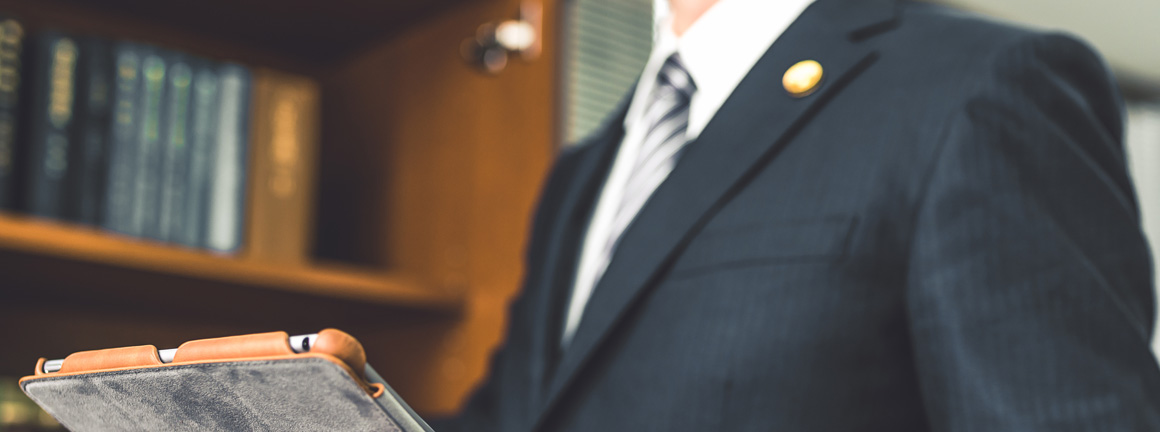 企業法務・顧問弁護士